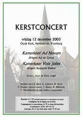 20031212-poster-k