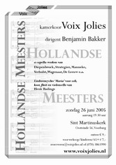 20050626_poster_k