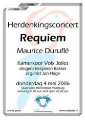 20060504_poster_k