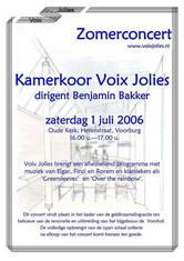 20060701_poster_k