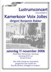 20061111_poster_k