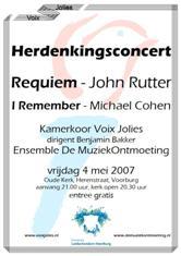 20070504_poster_k
