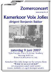 20070609_poster_k