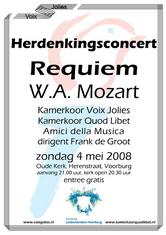 20080504_poster_k