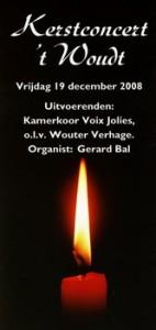 20081219_poster_k