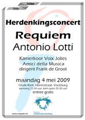 20090504_poster_k