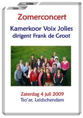 20090704_poster_k
